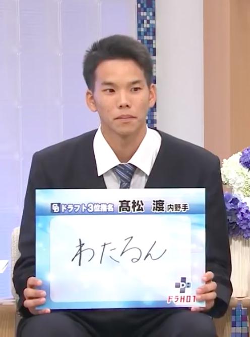 プロ野球 - 中日ドラゴンズ - 浅尾 拓也 - スポーツナビ