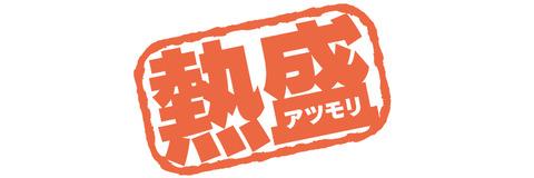 new_001174