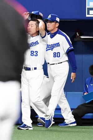 【藤嶋】中日ファン集合 6/5
