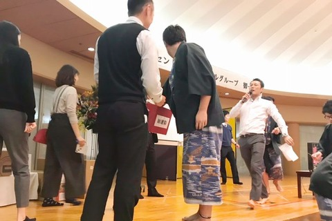 新年会_190121_0042