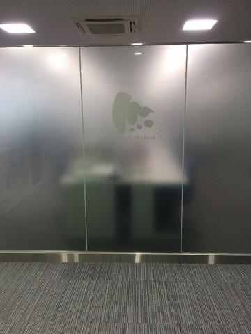 4階事務所