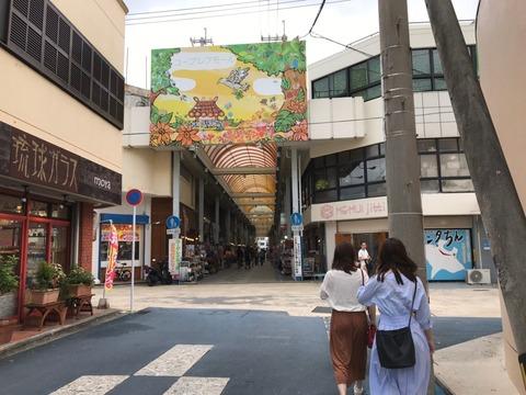 byおおたアンダギー_181015_0035