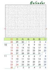 印刷用無料カレンダー「連続カレンダー」