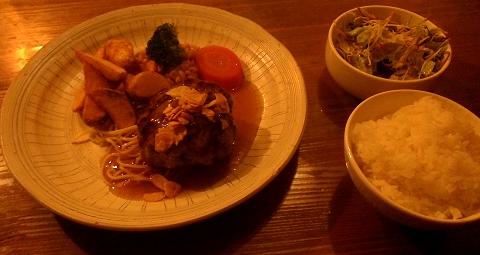 京都 森のハンバーグ屋さん