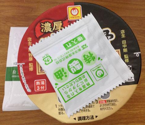 麺屋彩未×田中商店