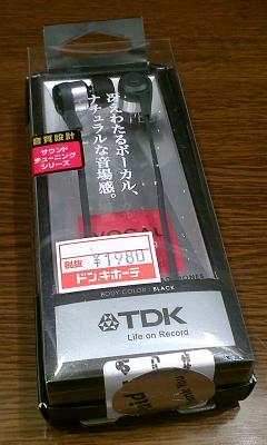 [TDK]TH-PVEC300