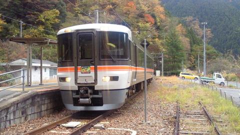NEC_001N 飯田線秘境駅号⑳