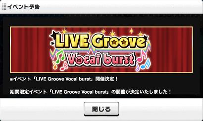 Groove vocal burst