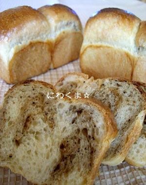 コーヒーマーブル食パン200801_02