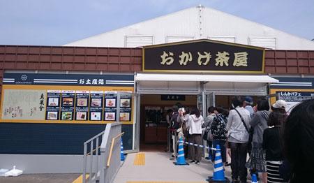 2017-04-22-kashihaku07