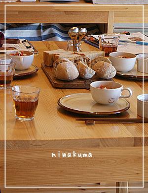 lunch2009_0402.jpg