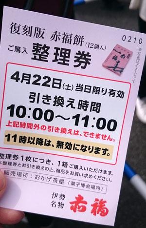 2017-04-22-kashihaku05