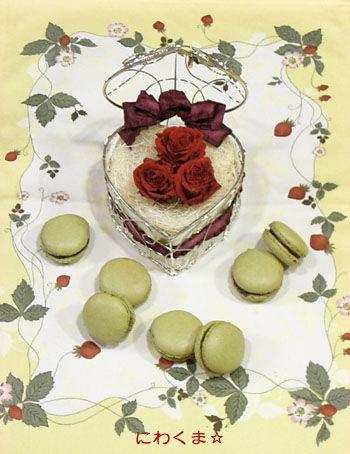 バレンタインマカロン02