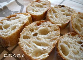 レーズン酵母ミニバゲット20080213_02
