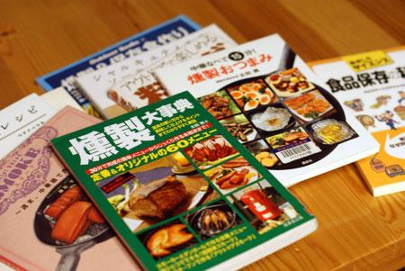 kunsei04.jpg
