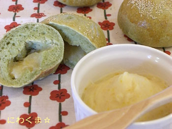 柚子酵母のゆずあんパン20080217_02