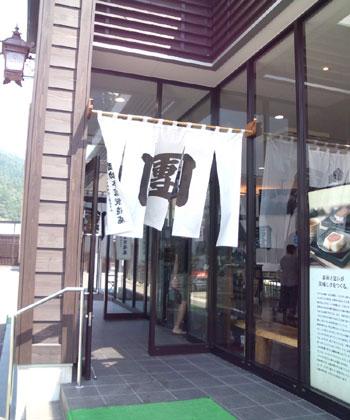eiheiji10.jpg