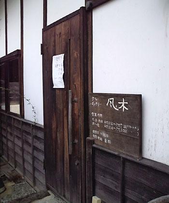 fuku02.jpg