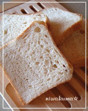 ライサワー食パン080828_05