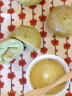 柚子酵母のゆずあんパン20080217_01