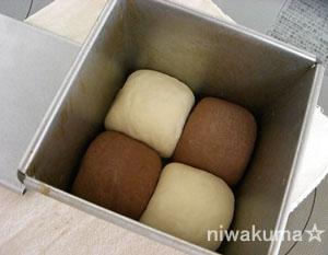 ゆず酵母のいちまつ食パン20080324_03