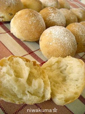 金柑酵母の新玉ねぎパン