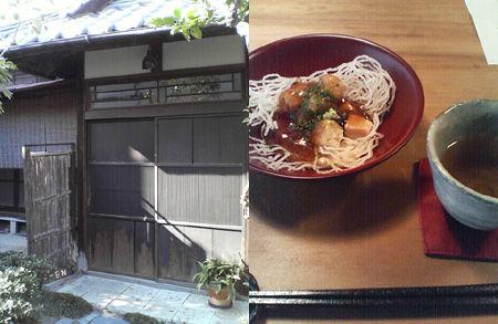 keifu01.jpg