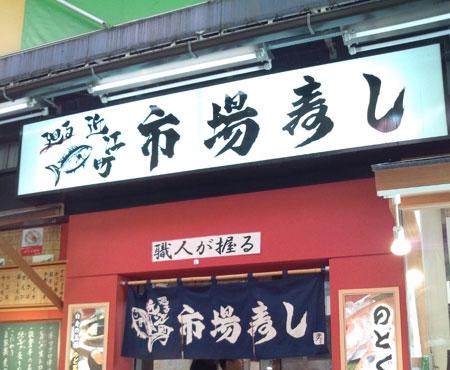 sushi02_201308201609095df.jpg