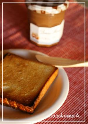 生クリーム食パン081223_01.jpg