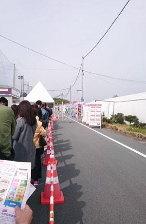 2017-04-22-kashihaku02
