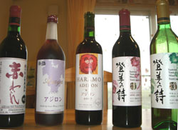 購入したワイン