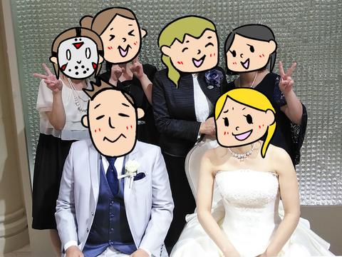結婚式に行ってきた④9