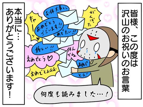 IMG_2245