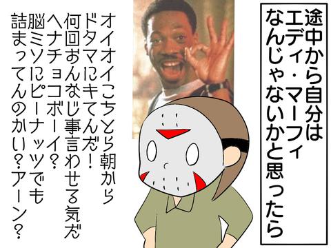 IMG_0416