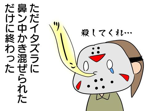 鼻吸入器4
