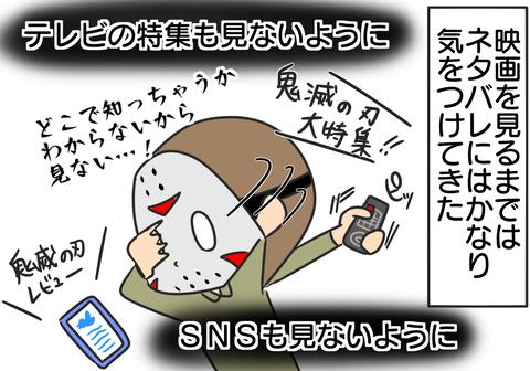 IMG_3217