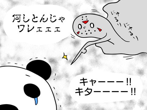 シュワちゃん愛6