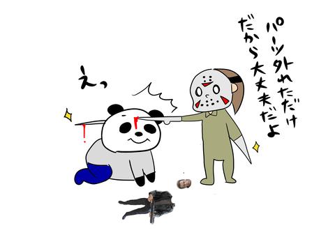 シュワちゃん愛7