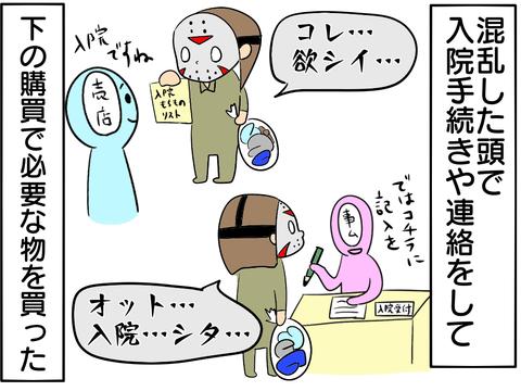 IMG_0604