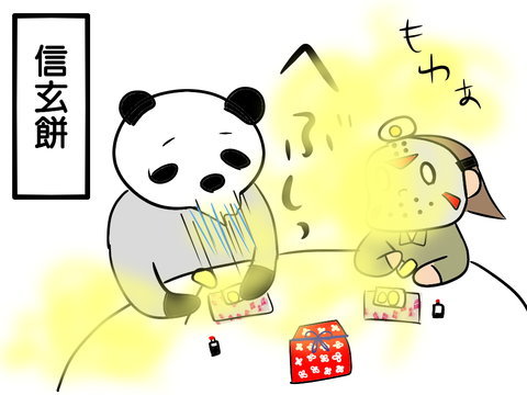 弾けて混ざれ3
