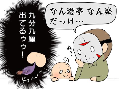 IMG_0491