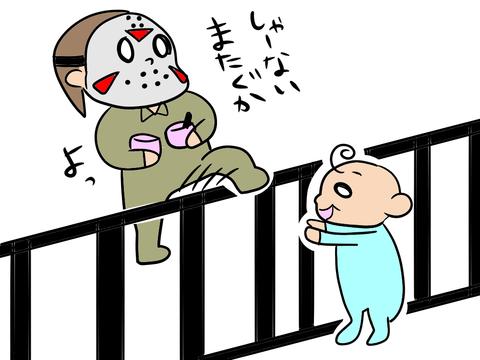 短足の悲劇3