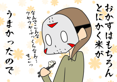 IMG_3267