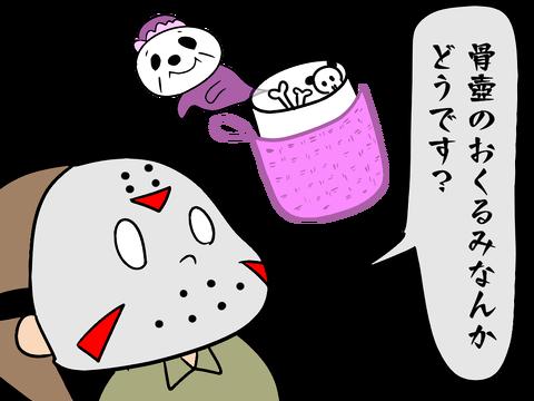 おくるみ4-1