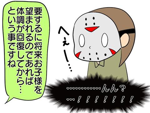 IMG_0700