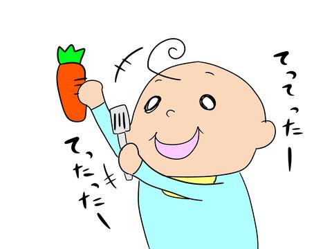 伝説の料理家2