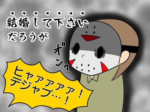 IMG_0528