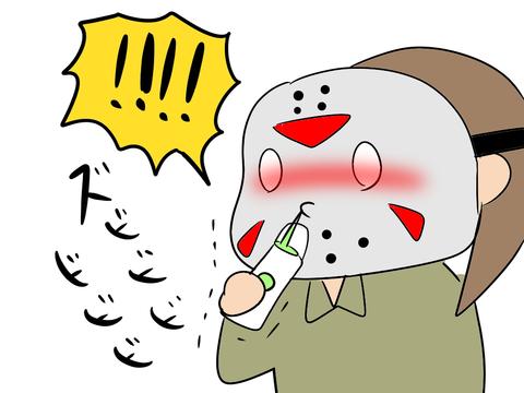 鼻吸入器3