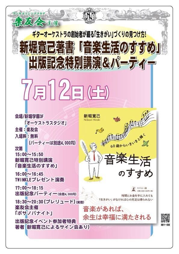 2014-07-01-01-01-25