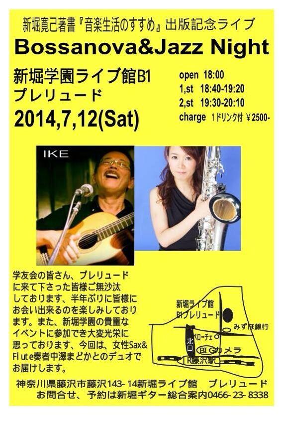 2014-07-01-01-01-21
